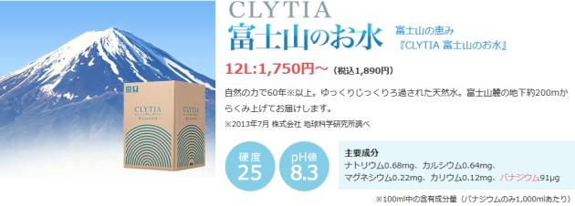 clytia8