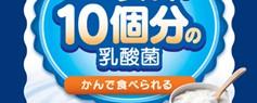 00046_1stC_ShougaKurozu