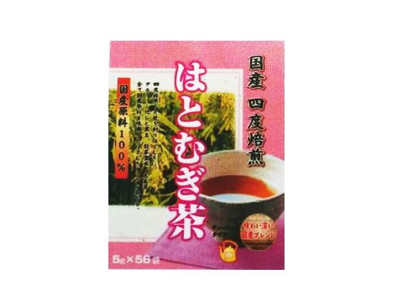 riken_hatomugi