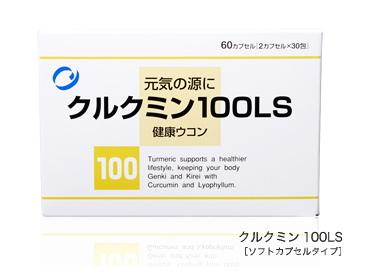oji005