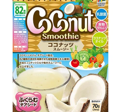ココナッツスムージー
