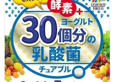 30個分の乳酸菌