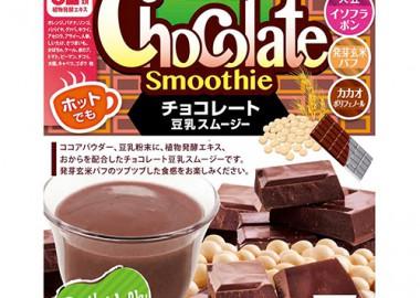 チョコレート豆乳スムージー
