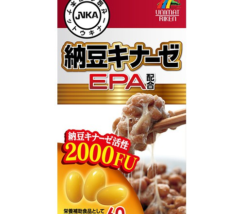 納豆キナーゼEPA