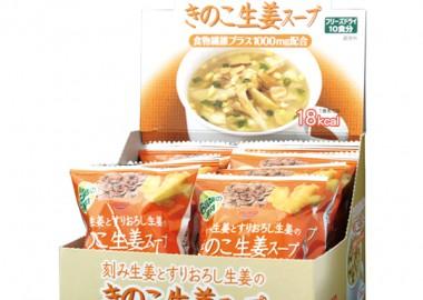 きのこ生姜スープ
